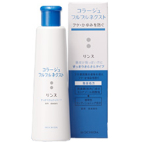 Collage Furu Furu Next Rinse: 200ml <Blue>
