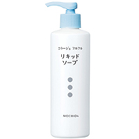 Collage Furu Furu Liquid Soap: 250ml