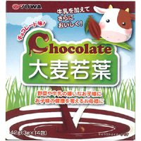 YUWA  Chocolate