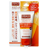Uriage UV Protect (sensitive skin): 50ml
