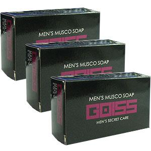 GOISS Soap: 3 x 100g bars