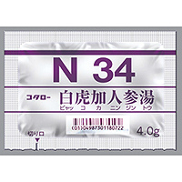 Kotaro Byakokaninjinto [N34] : 42bags(for two weeks)